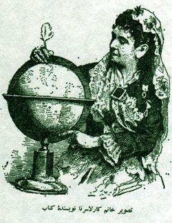 تصویر خانم کارلا سرنا نویسنده کتاب
